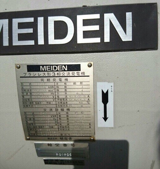 lak-dau-phat_meiden