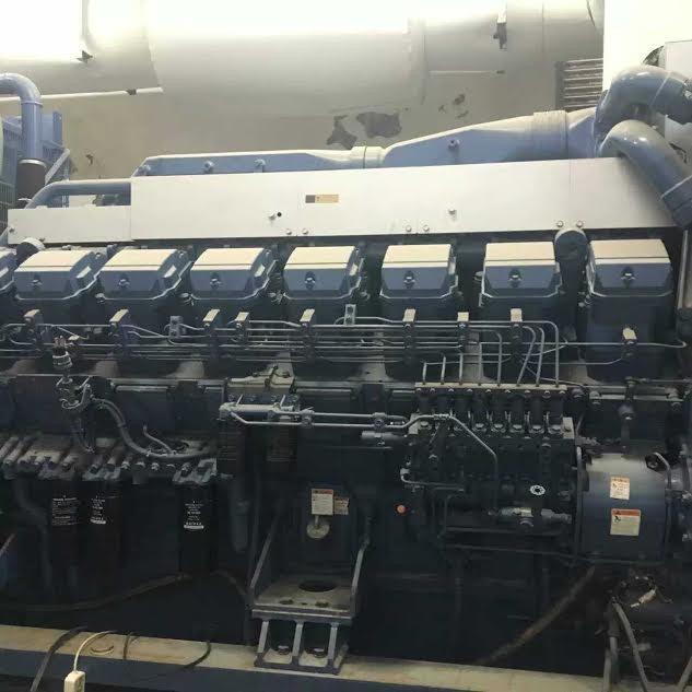 Máy phát điện Mitsubishi S16R-PTA