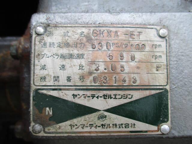 Động Cơ Máy Thủy Yanmar 6KXA-ET