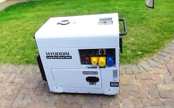 Giá máy phát điện